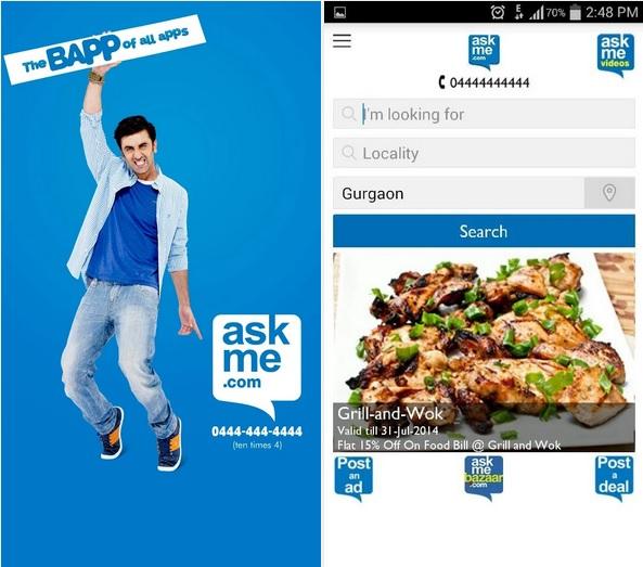 askme app review