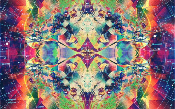 abstract trippy colorful wallpaper