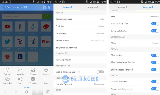 baidu browser app settings